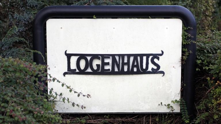Logenhaus Schild aussen